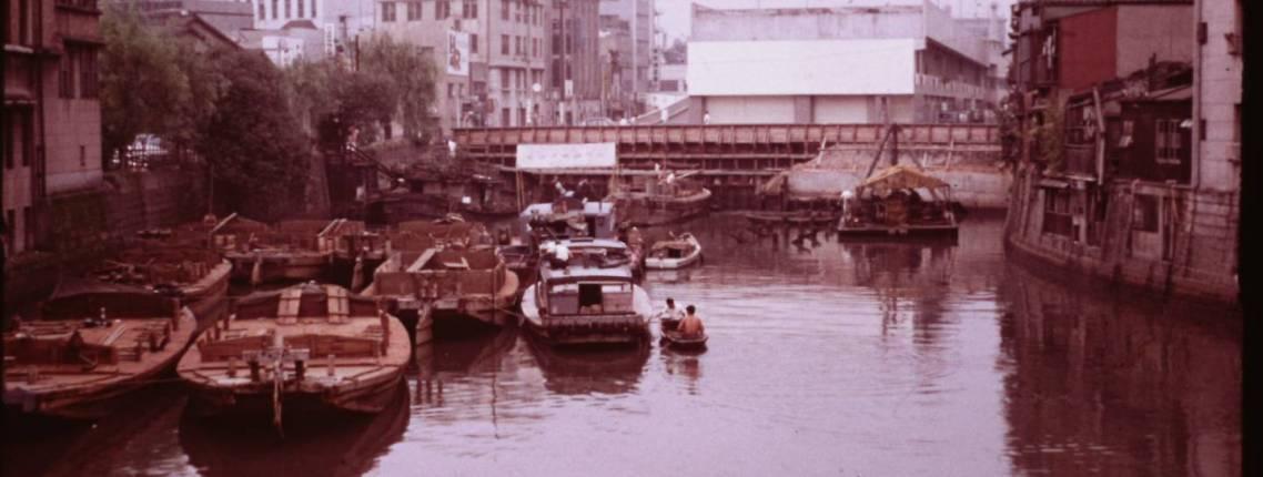 Kyōbashi River, Tōkyō (1960)