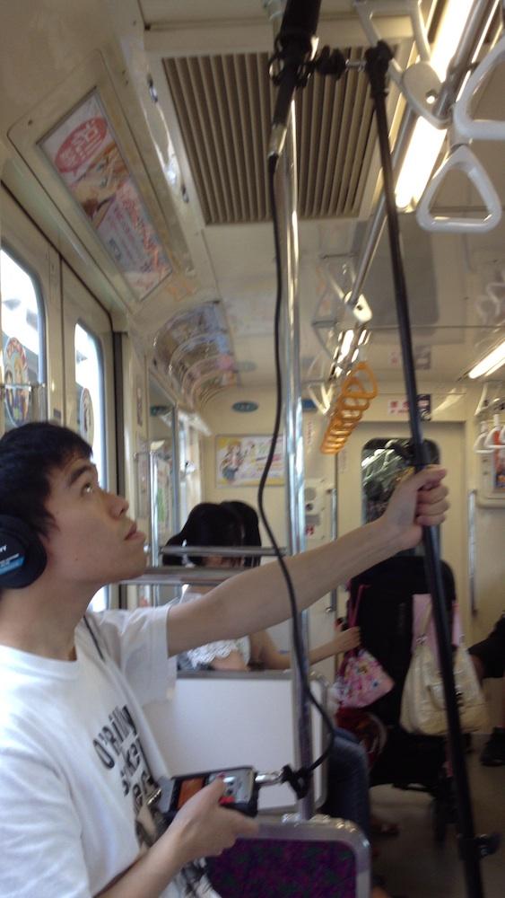 Otaku nimmt Bahnansagen auf
