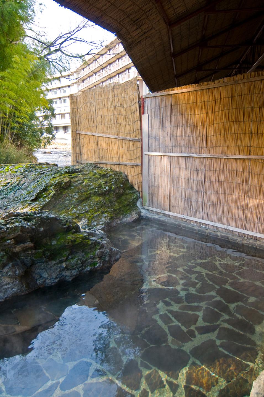 Daigo, Präfektur Ibaraki – Fukuroda Onsen
