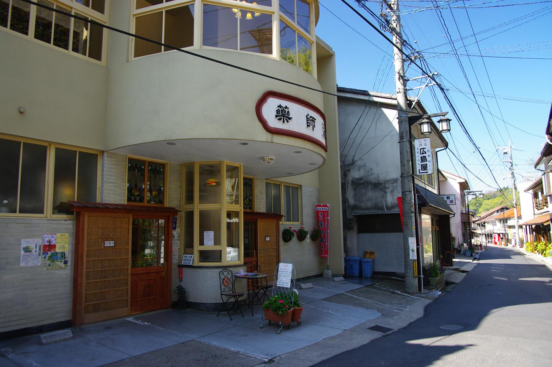 Ōda, Präfektur Shimane – Yakushiyu