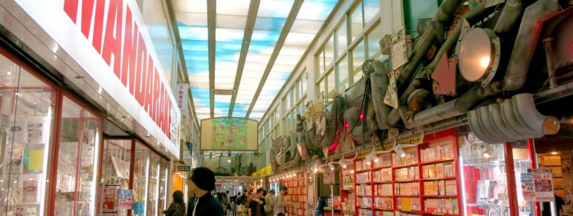 Otaku-Läden