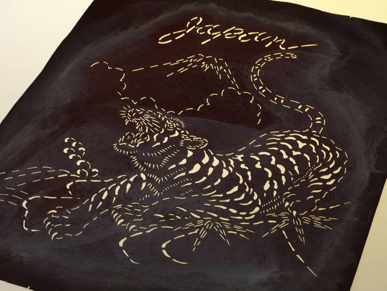 sukajan-Stickerei einnes Tigers
