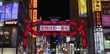 Kabuki-cho
