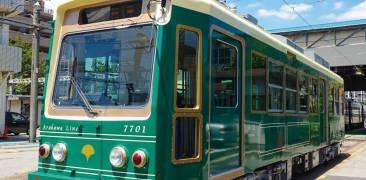toden arakawa tram