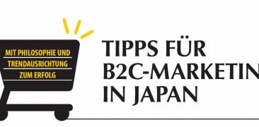 B2C Marketing in Japan Schriftzug