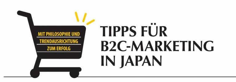 B2C Marketing in Japan Schriftzug