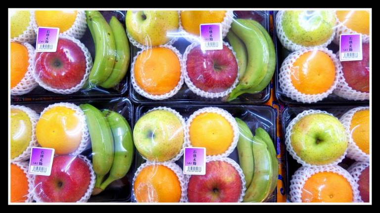 verpacktes obst in japan