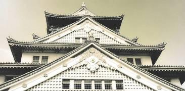 Bild der Burg Osaka