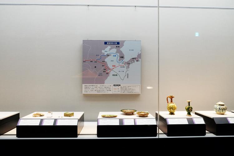 Nationalmuseum Kyushu