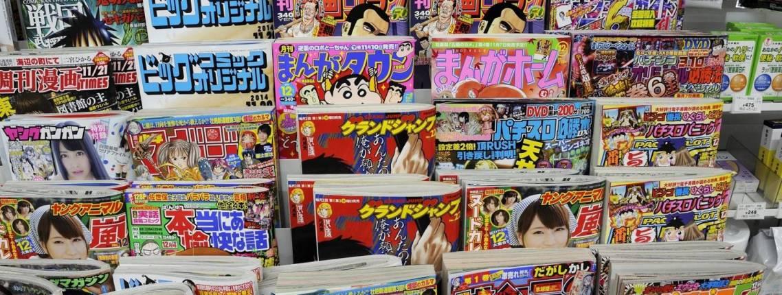 Zeitschriftenstand in Japan
