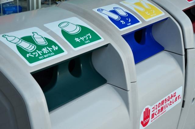 Mülleimer in Japan