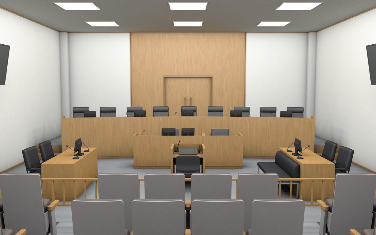 Gerichtssaal in Japan