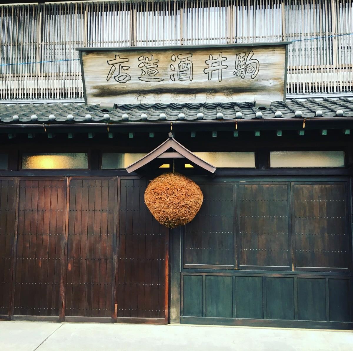 Alkoholproduktionsstätte in Japan von Außen.