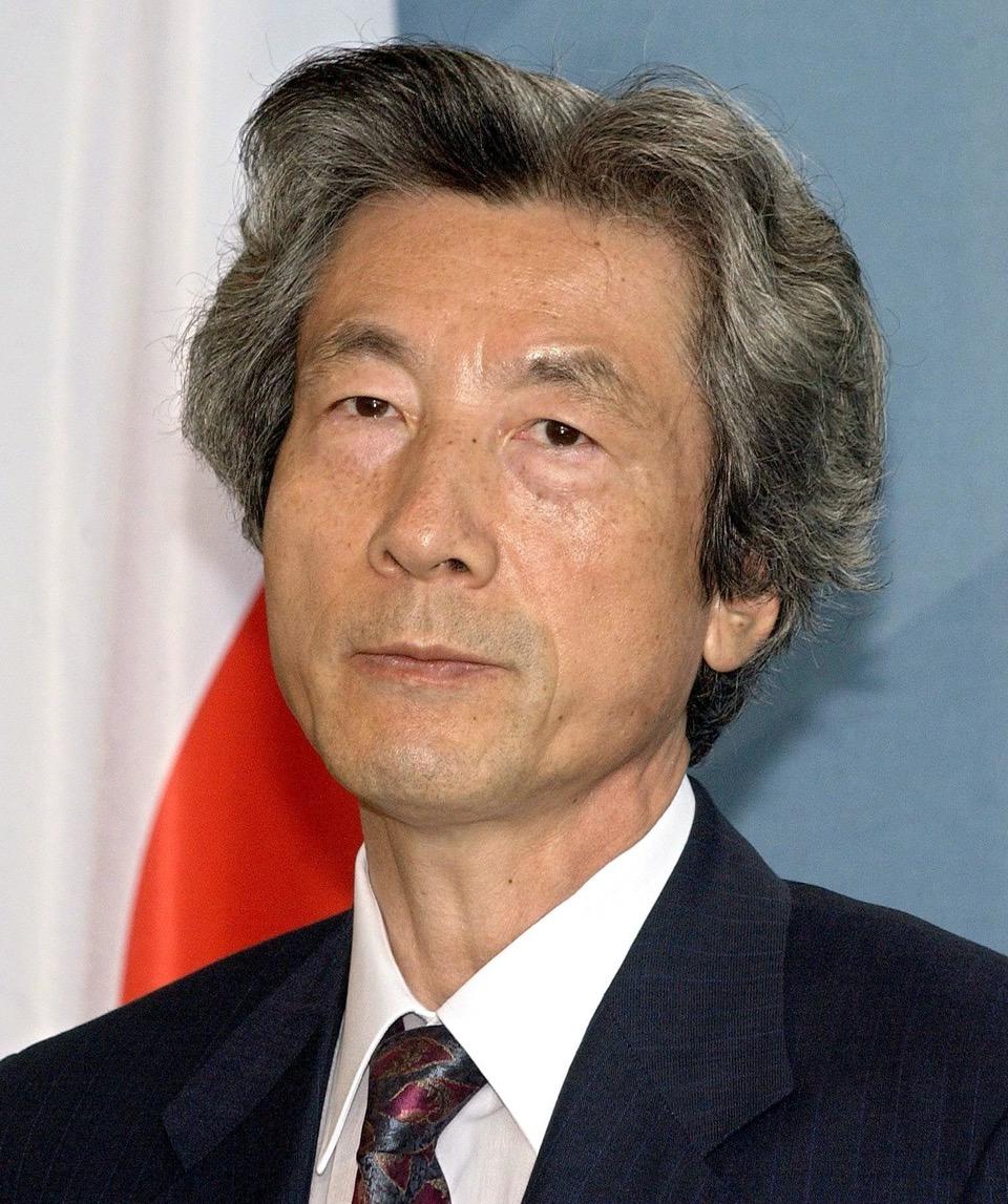 Koizumi Jun'ichirō