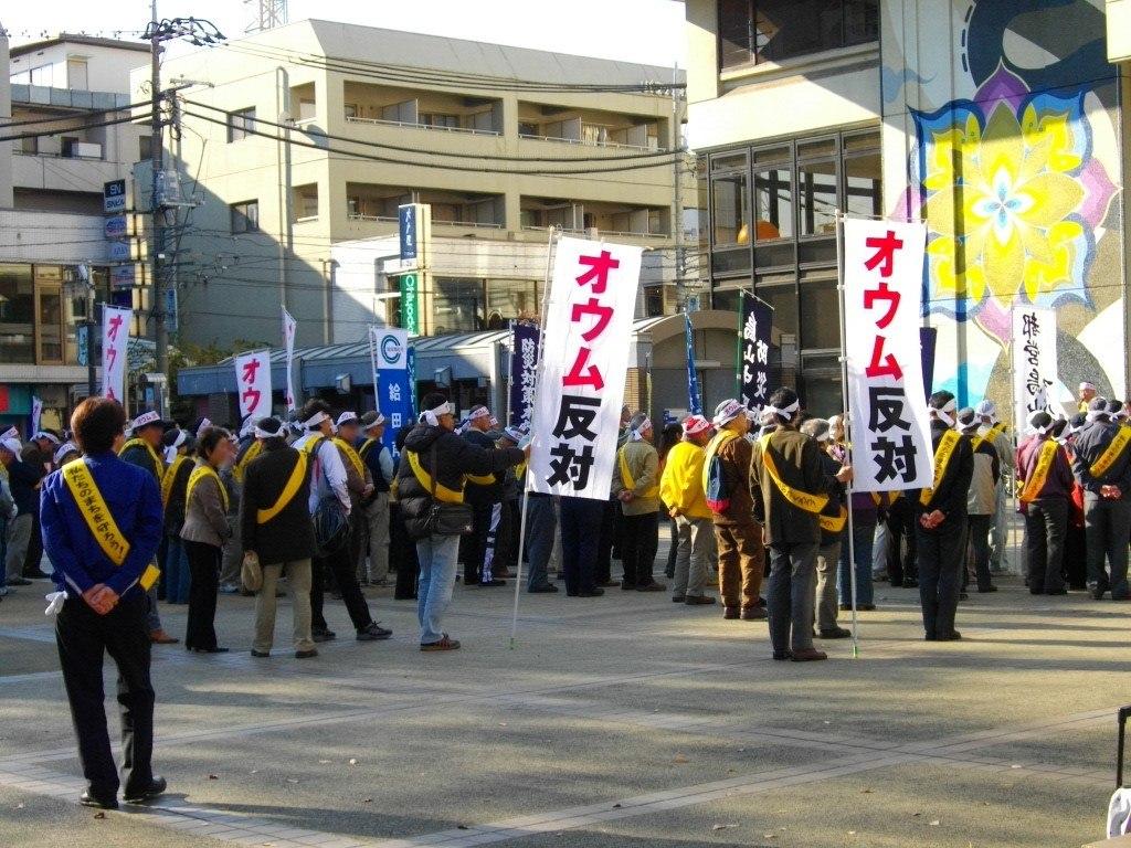 Protest gegen die Aum-Sekte.