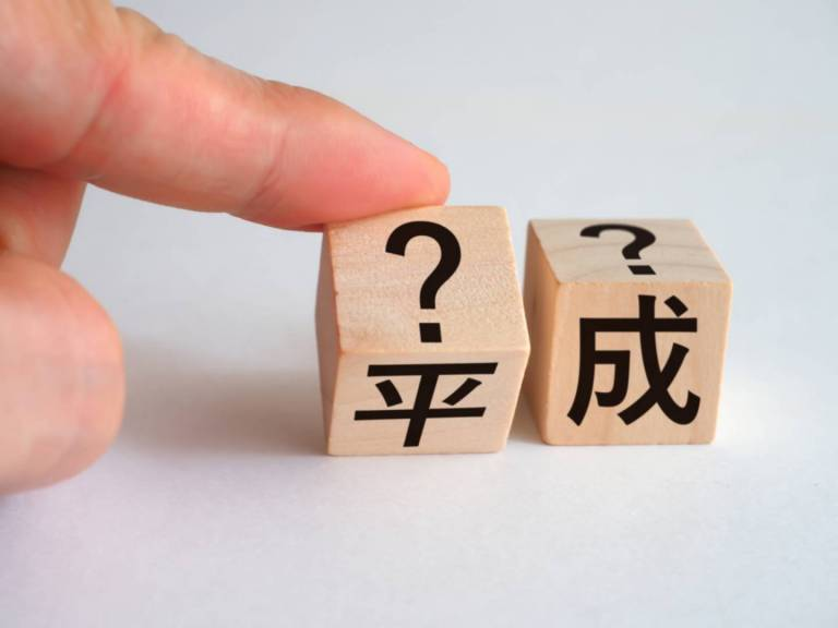 Kanji für