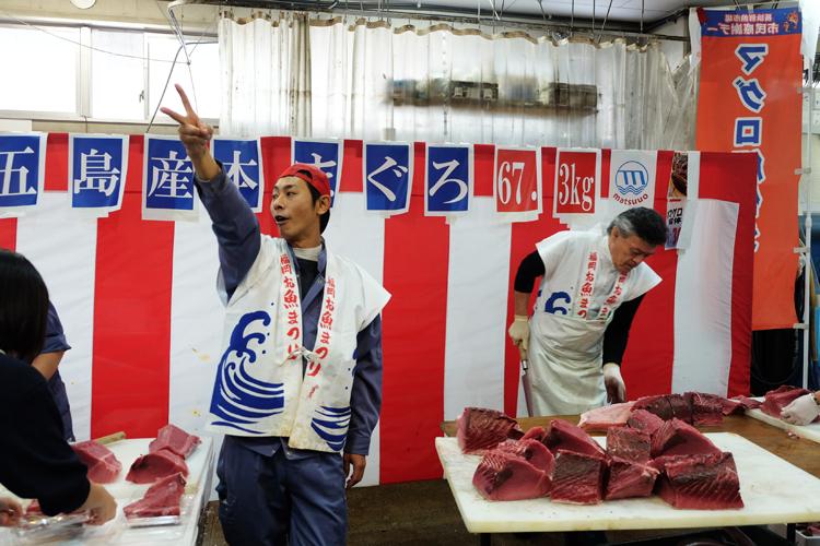 Thunfisch-Auktion auf dem Nagahama Fischmarkt