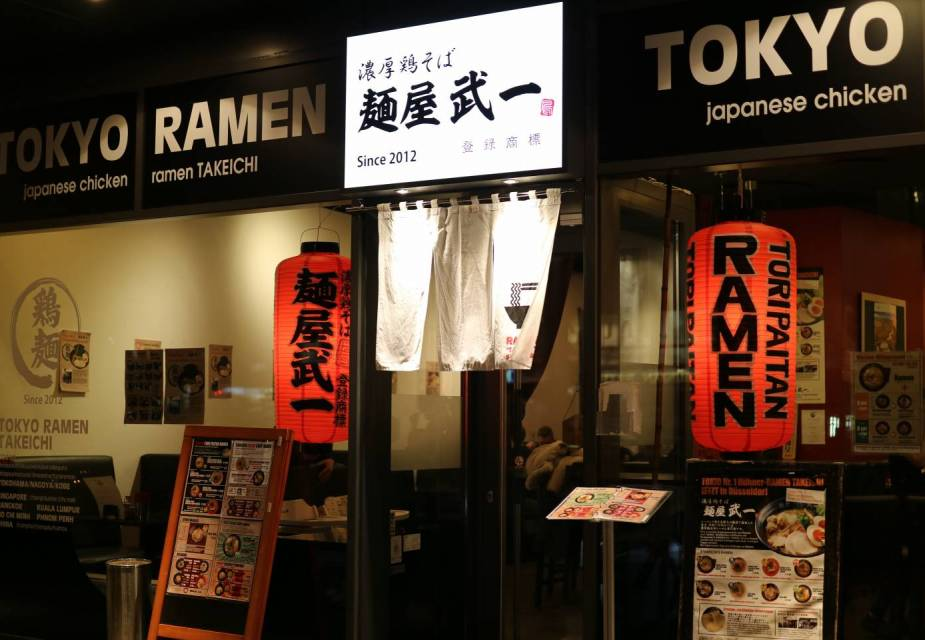 takeichi ramen