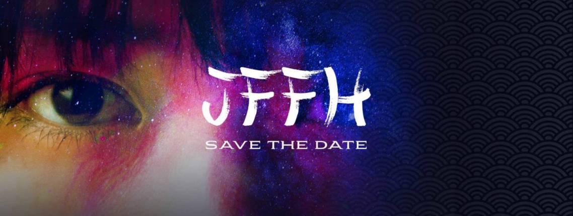 Japan-Filmfest Hamburg Ankündigungsposter