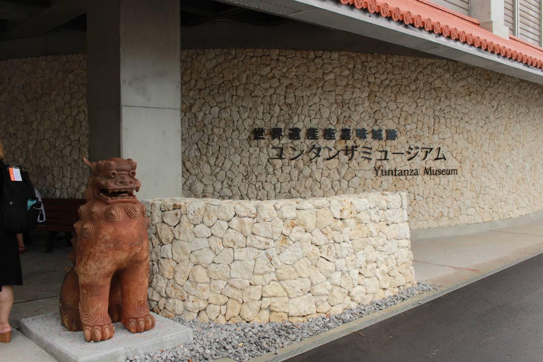 Das Yuntanza-Museum auf Okinawa.