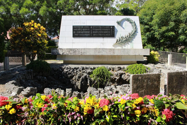 Himeyuri-Friedenspark auf Okinawa.