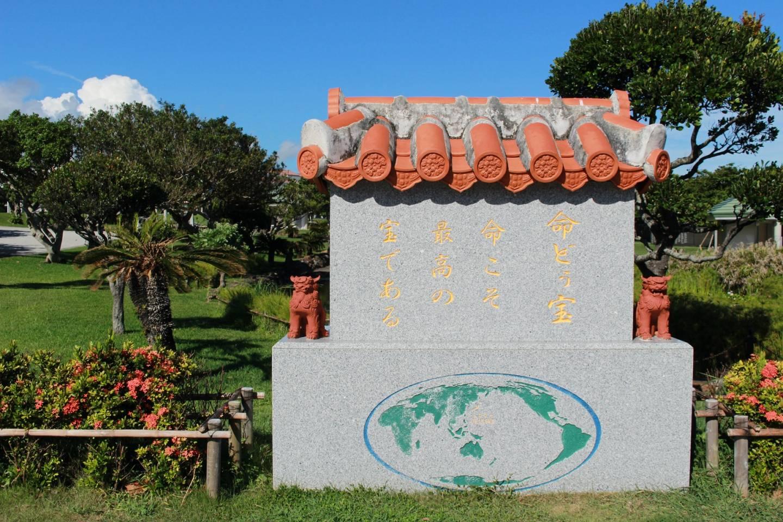 """Gedenktafel auf Okinawa: """"Das Leben ist der größte Schatz"""""""
