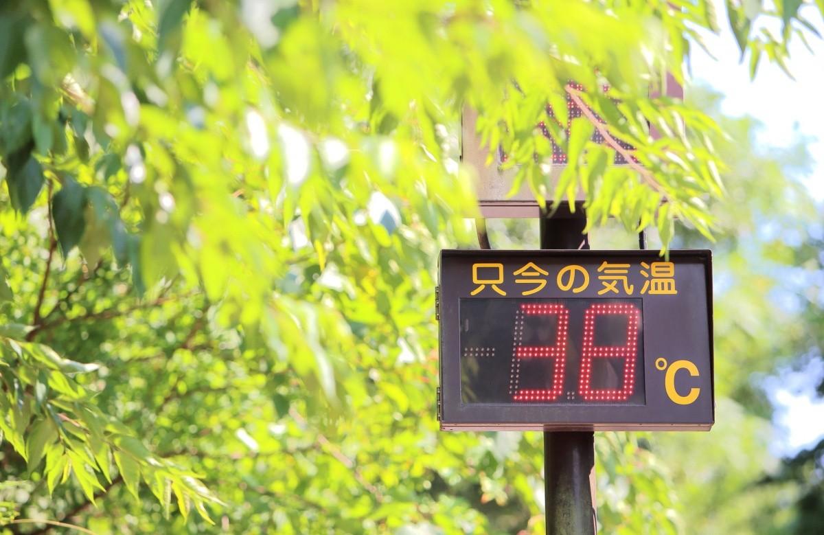 Schild mit temperaturangabe in japan