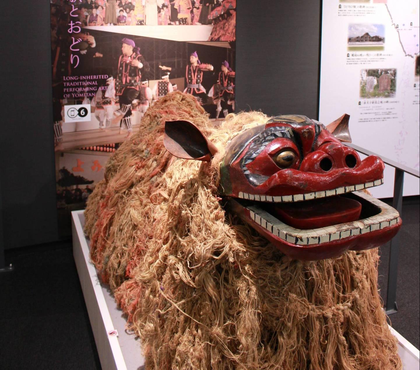 Yuntanza Museum auf Okinawa