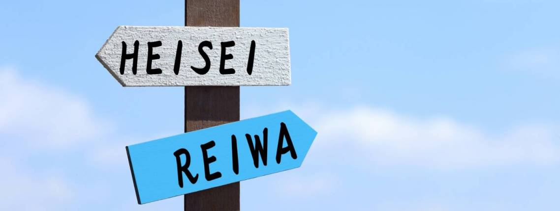 Äranamen: Von Heisei zu Reiwa.