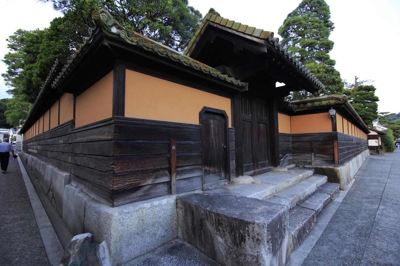 Yūrinsō