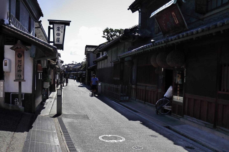 Kurashiki Altstadt