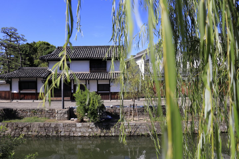 Kurashiki Fluss