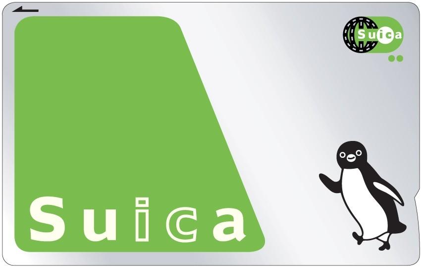 Suica IC-Karte