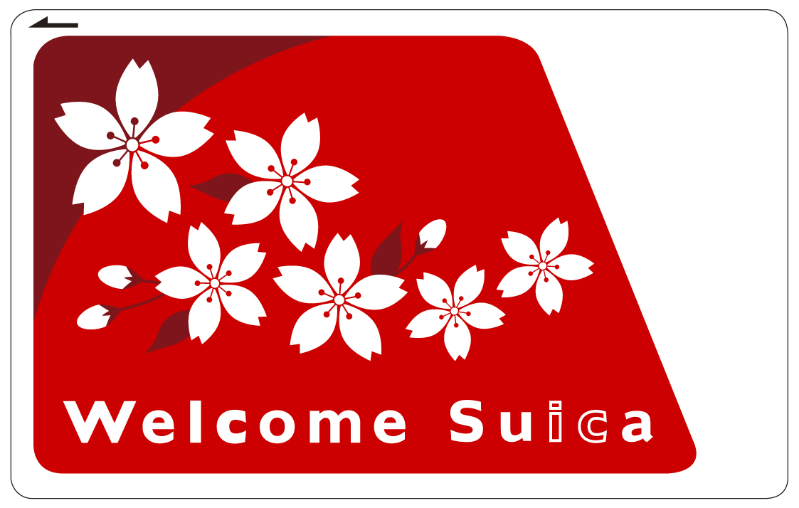 Welcome Suica IC-Karte