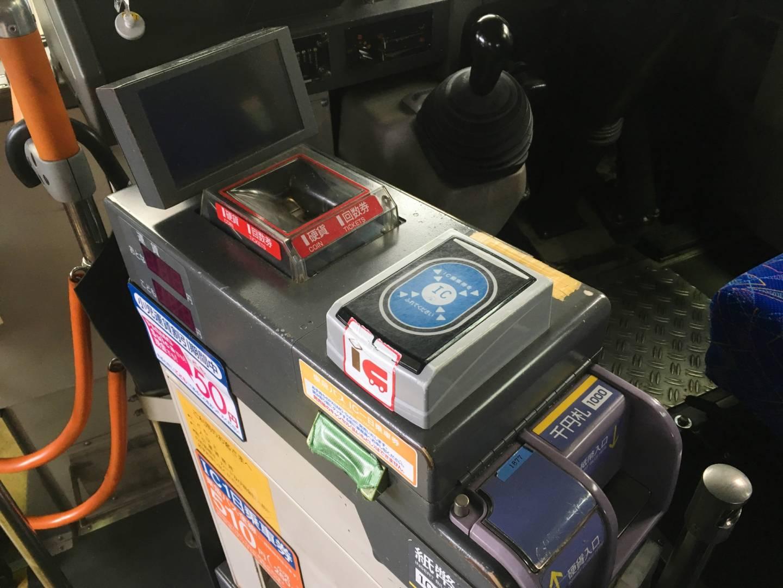 ticketautomat im bus in japan