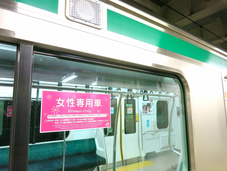 Frauenwaggon in Japan
