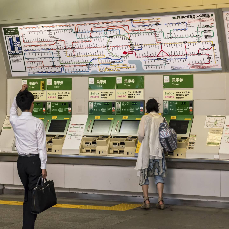 Ubahnnetz Tokyo über Ticketautomaten