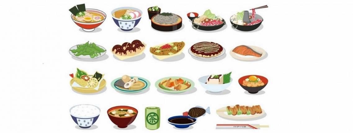 Illustration verschiedener japansicher Gerichte und Getränke
