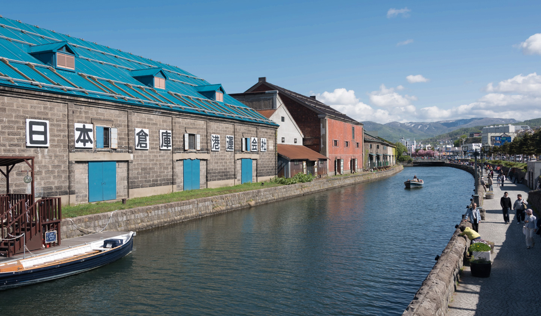 Kanal in Otaru