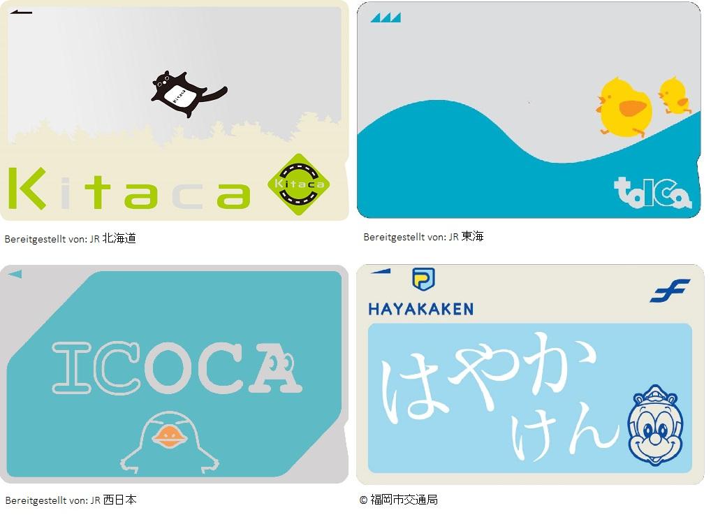 japanische IC Karten