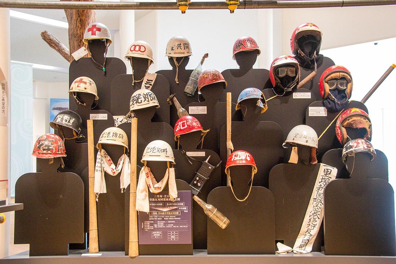 Helme und bewaffnunf von Protestlern gegen den Bau vom narita Flughafen in einem Museum