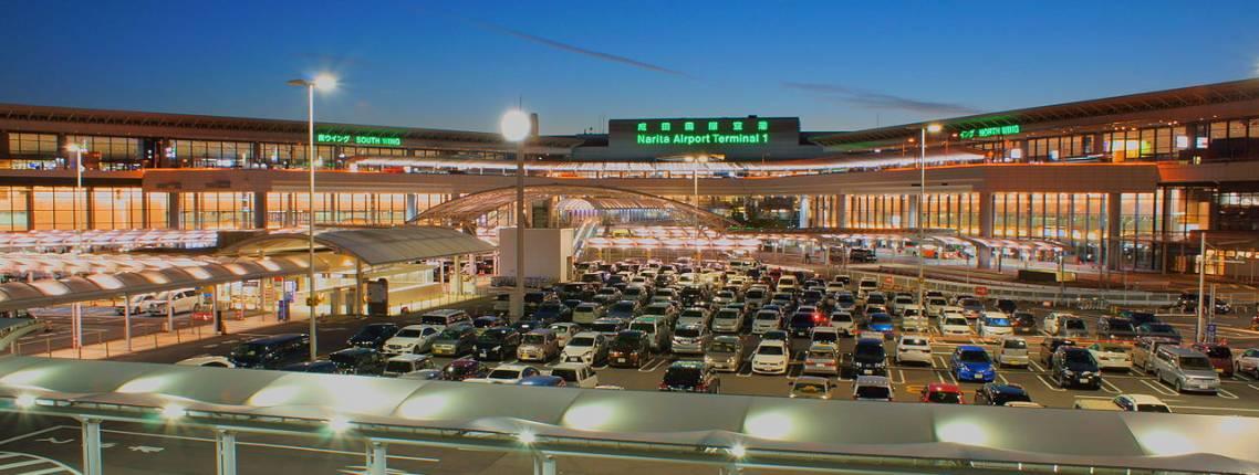 Ansicht auf den Flughafen Narita