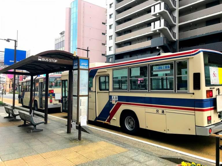 bushaltestelle in Japan