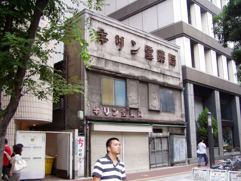 Haus in Ikebukuro
