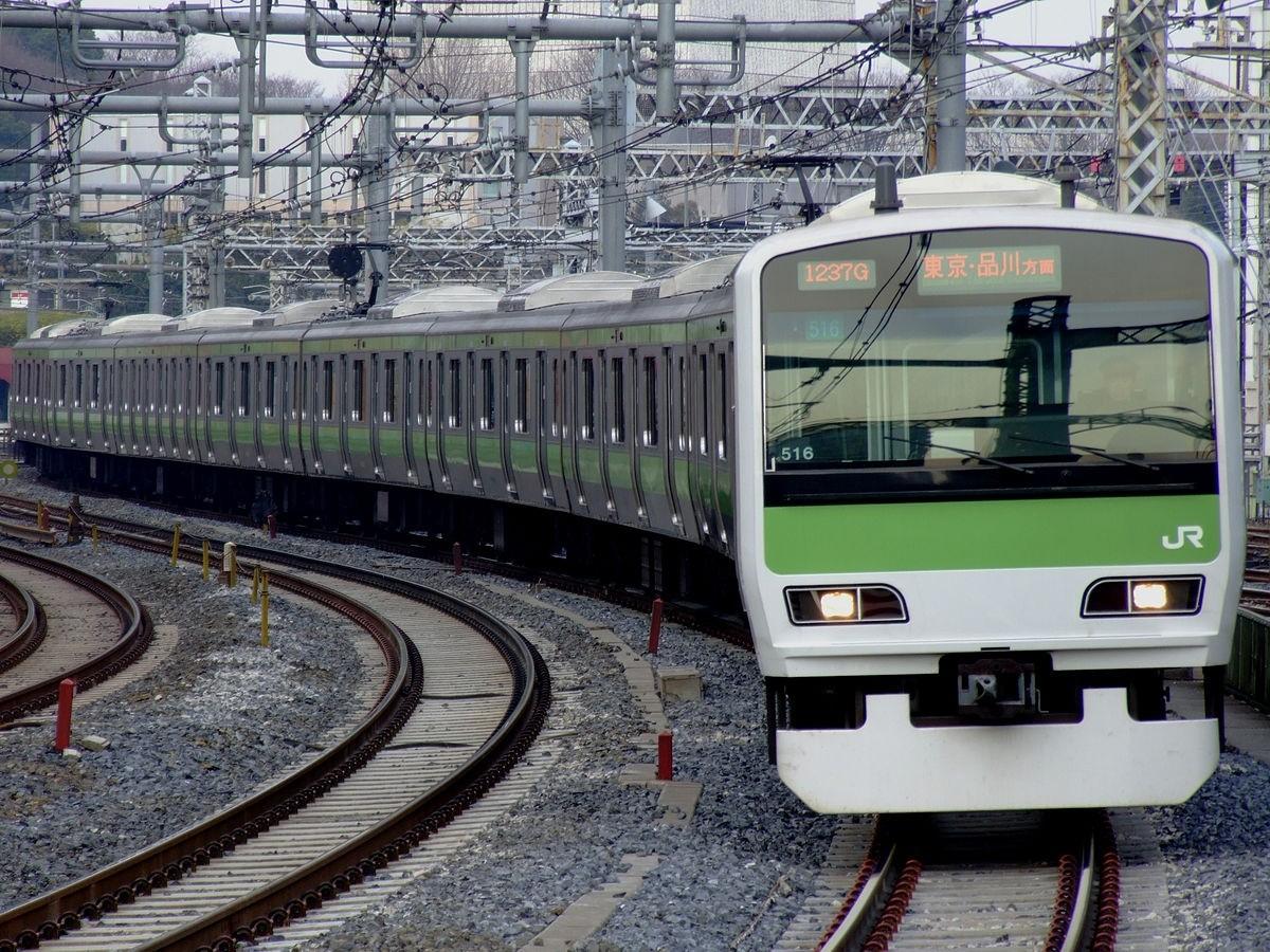 Frontanischt von einem Zug in Japan