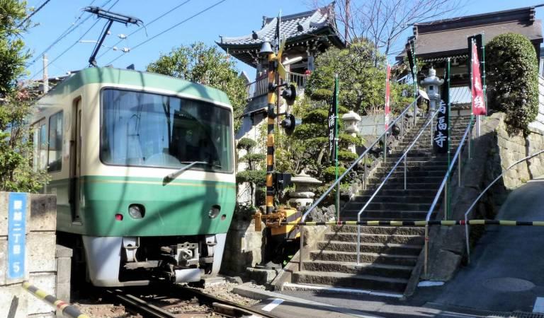 Manpukuji-Tempel in Koshigoe