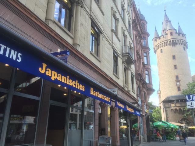 Eingang vom japanischen Restaurant Mangetsu