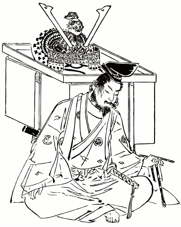 Tuschezeichnung von Minamoto no Yoshitsune