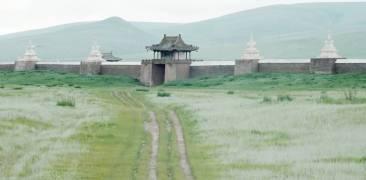 mauer der alten hauptstadt der Mongolei