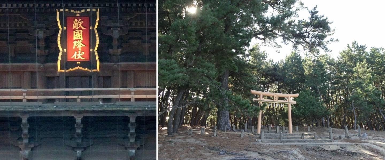 Fotocollage: Der Hakozaki-Schrein und ein Torii an der Hakata-Bucht